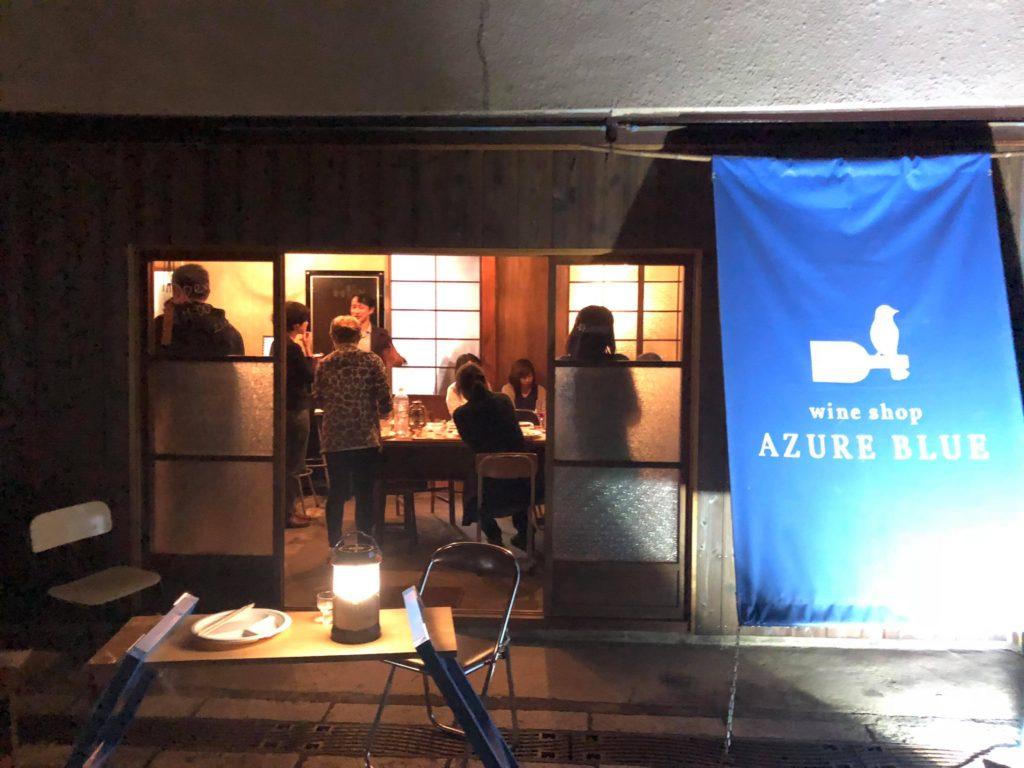 アズールブルー玄関夜