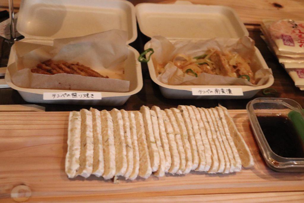 テンペお惣菜