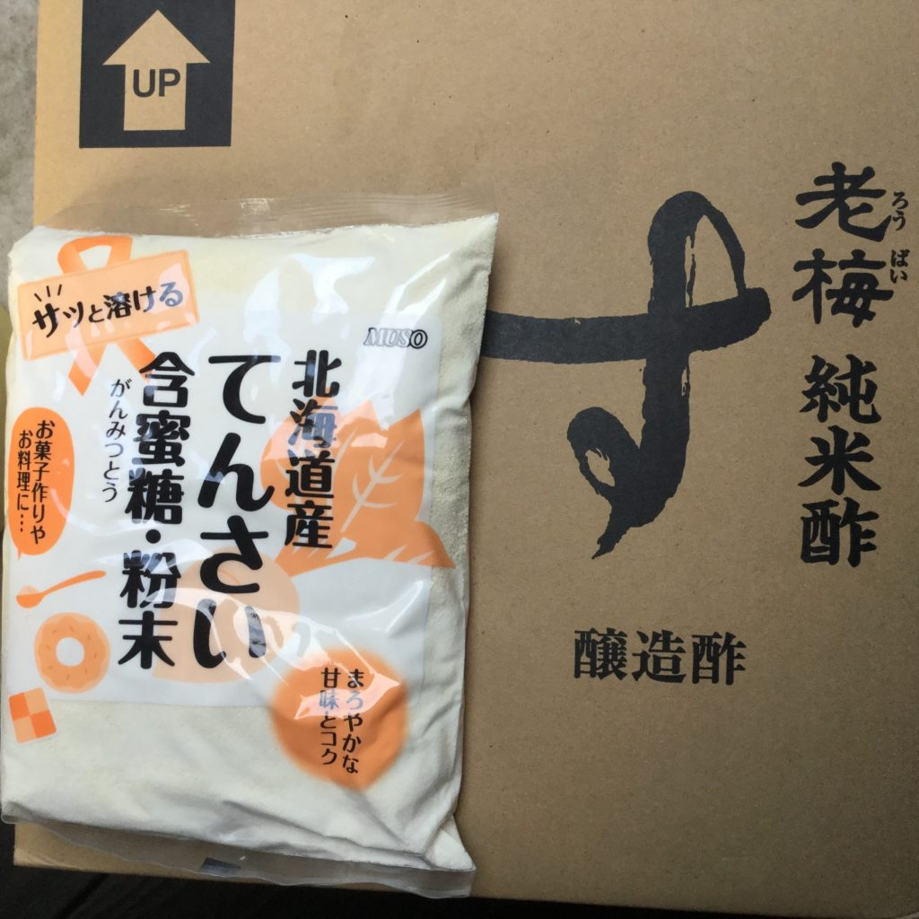 日野菜甘酢